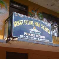 Bright Future School 200